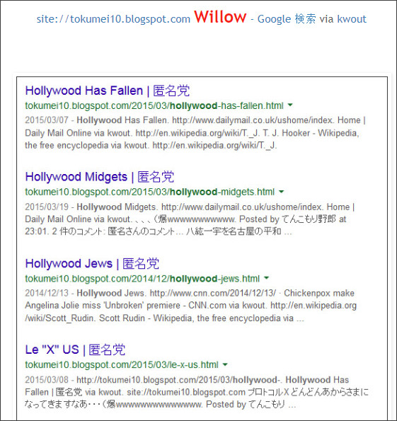 http://tokumei10.blogspot.com/2015/07/willow-holly-d-flag.html