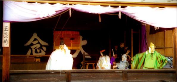http://www.shinsenen.org/kyougen.html