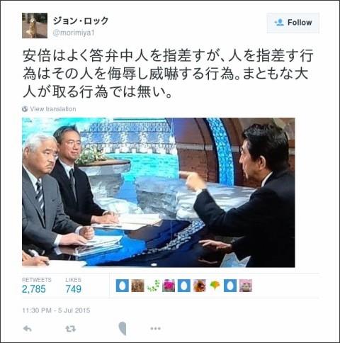 https://twitter.com/morimiya1/status/617943752049430528