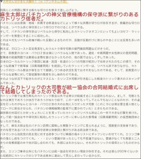 http://blog.livedoor.jp/fgejtocfk4fk5j23dk5/archives/961509.html
