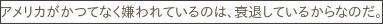 http://book.asahi.com/reviews/reviewer/2011071704555.html