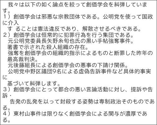 http://makiyasutomo.jugem.jp/?eid=536