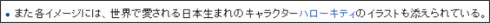 http://ja.wikipedia.org/wiki/SUPER_TOKYO