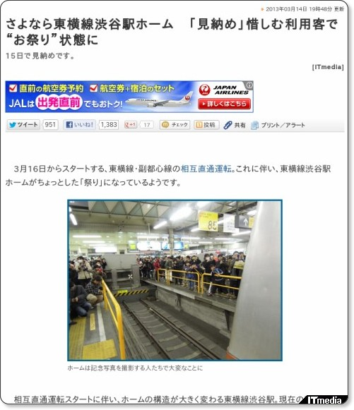 http://nlab.itmedia.co.jp/nl/articles/1303/14/news104.html