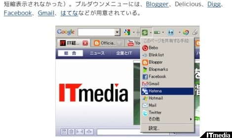 http://www.itmedia.co.jp/news/articles/0912/15/news018.html