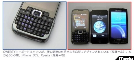 http://plusd.itmedia.co.jp/mobile/articles/1004/08/news083.html