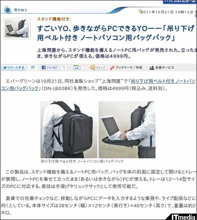 http://plusd.itmedia.co.jp/pcuser/articles/1110/21/news057.html