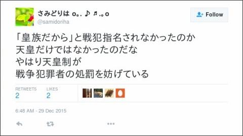 https://twitter.com/samidoriha/status/681849271696535552