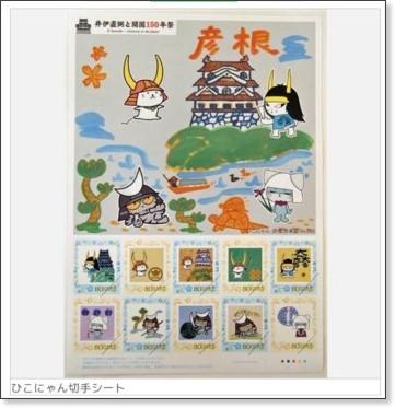 http://www.iza.ne.jp/news/newsarticle/natnews/topics/174806/slideshow/110221/