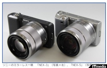 http://camera.itmedia.co.jp/dc/articles/1006/09/news032.html