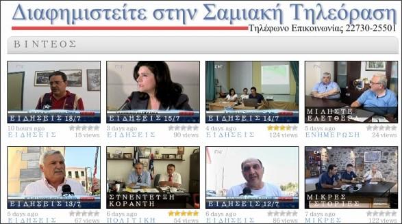 http://www.samiaki.tv/