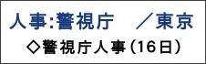 http://mainichi.jp/area/tokyo/news/m20150214ddlk13060311000c.html