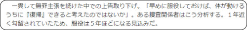 http://sankei.jp.msn.com/west/west_affairs/news/140616/waf14061607000002-n2.htm