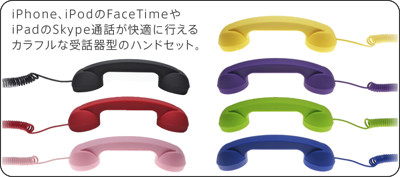 http://www.focal.co.jp/products/detail.php?product_id=366