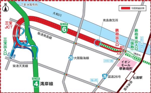 大和川線(三宝ジャンクション~鉄砲)新規開通のお知らせ 阪神高速道路株式会社