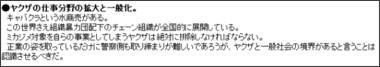 http://www.shihoujournal.co.jp/member/plaza/2012/120926_1.html