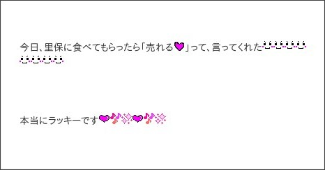 http://ameblo.jp/morningmusume-9ki/entry-11372238508.html