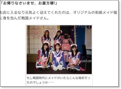 http://journal.mycom.co.jp/articles/2009/07/29/mononopu/?rt=na