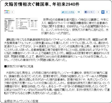 http://www.chosunonline.com/site/data/html_dir/2011/11/18/2011111800479.html