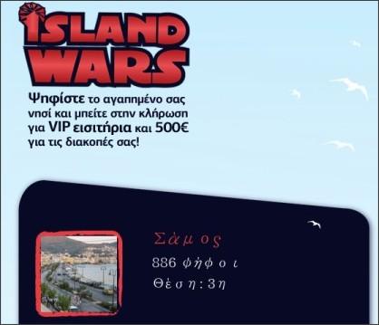 http://islandwars.gr/samos/