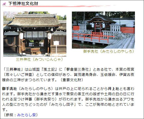 http://kyoto.gp1st.com/550/ent27.html