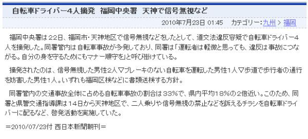 http://www.nishinippon.co.jp/nnp/item/186305