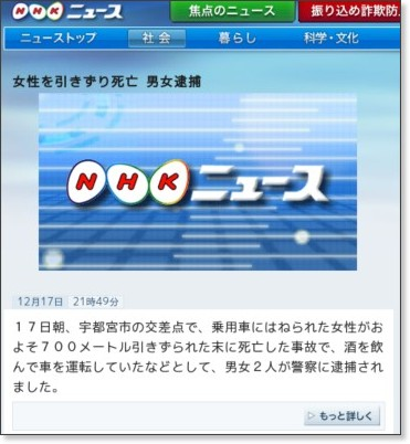 http://www3.nhk.or.jp/news/k10013076301000.html