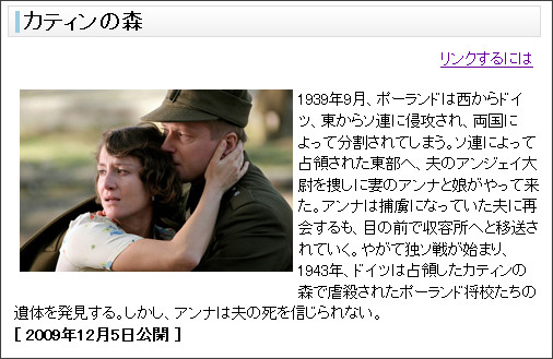 http://movie.goo.ne.jp/contents/movies/MOVCSTD15187/index.html