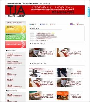http://www.thaijobagency.com/