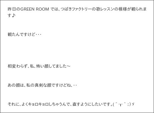 http://ameblo.jp/tsubaki-factory/entry-12074592972.html