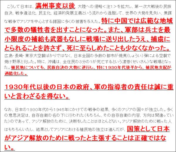 http://tokumei10.blogspot.jp/2015/08/blog-post_17.html