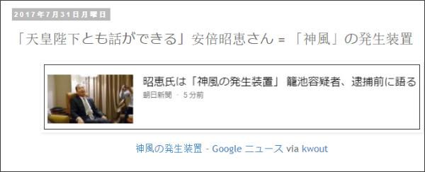 http://tokumei10.blogspot.com/2017/07/blog-post_110.html