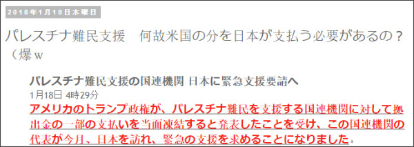 http://tokumei10.blogspot.com/2018/01/blog-post_64.html