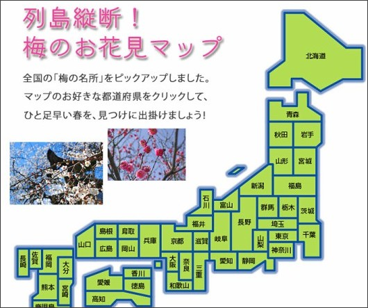 http://minabe.net/gaku/hana/meisyo.html