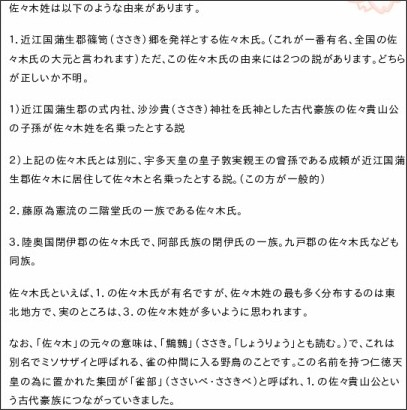 http://detail.chiebukuro.yahoo.co.jp/qa/question_detail/q1155812936