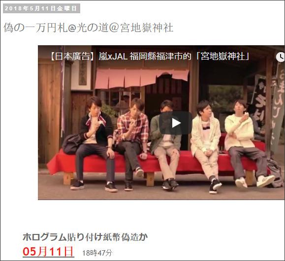 http://tokumei10.blogspot.com/2018/05/blog-post_66.html
