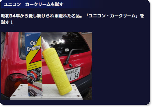 http://s-togawa.blog.so-net.ne.jp/2011-04-27