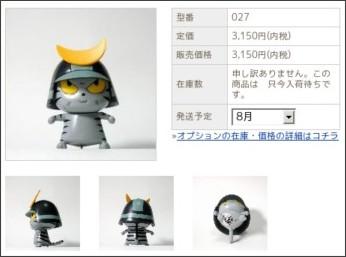 http://machinoeki.info/?pid=4903664