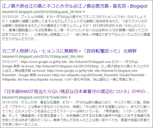https://www.google.co.jp/search?ei=kIGNWp3_MdCkjwOgp72AAQ&q=site%3A%2F%2Ftokumei10.blogspot.com+%E3%83%93%E3%83%AA%E3%83%BC%E3%83%BB%E3%82%B0%E3%83%A9%E3%83%8F%E3%83%A0&oq=site%3A%2F%2Ftokumei10.blogspot.com+%E3%83%93%E3%83%AA%E3%83%BC%E3%83%BB%E3%82%B0%E3%83%A9%E3%83%8F%E3%83%A0&gs_l=psy-ab.3...1567.3082.0.4197.2.2.0.0.0.0.143.281.0j2.2.0....0...1.2.64.psy-ab..0.0.0....0.9uJb1EQUOPE