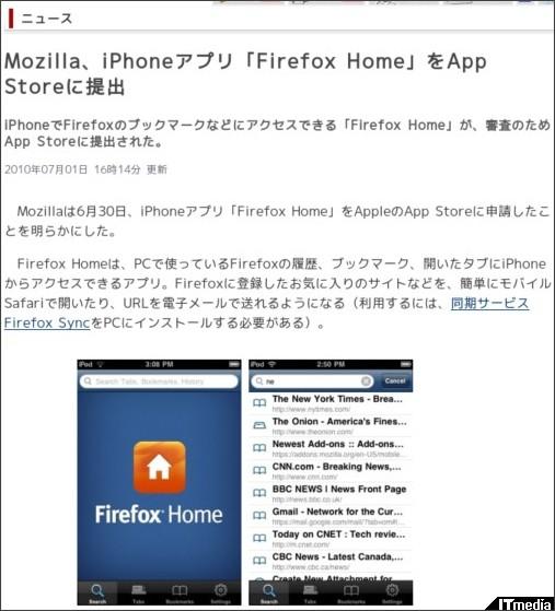 http://www.itmedia.co.jp/news/articles/1007/01/news065.html