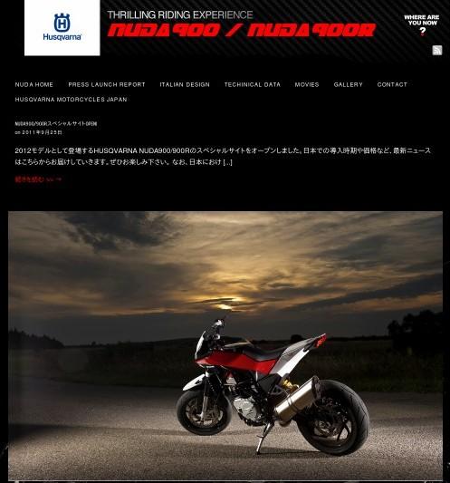 http://nuda.husqvarna-motorcyclesjapan.com/