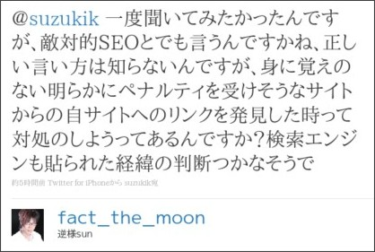 http://twitter.com/fact_the_moon/status/21493583975