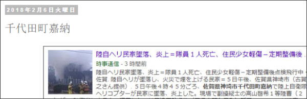 http://tokumei10.blogspot.com/2018/02/blog-post_16.html