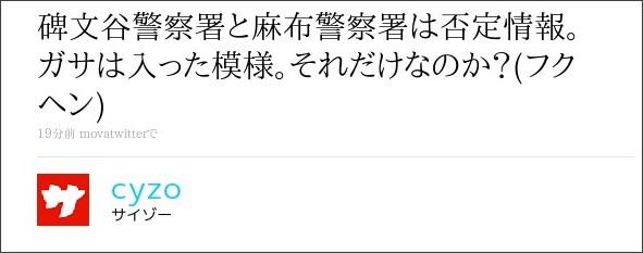 https://twitter.com/cyzo/status/5290633788