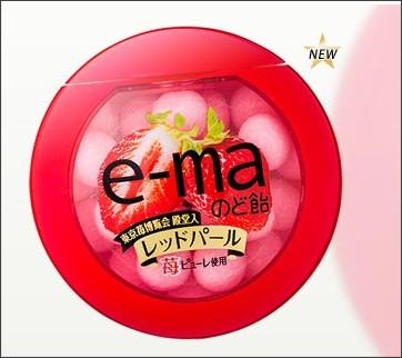 http://e-ma.jp/product24.html