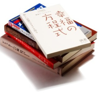 http://www.kenjin-book.com/