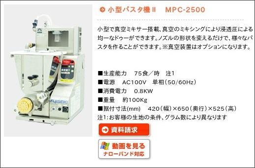 http://www.fuji-seiki.co.jp/cgi-bin/prod/list.cgi?category=%96%CB%8A%D6%98A