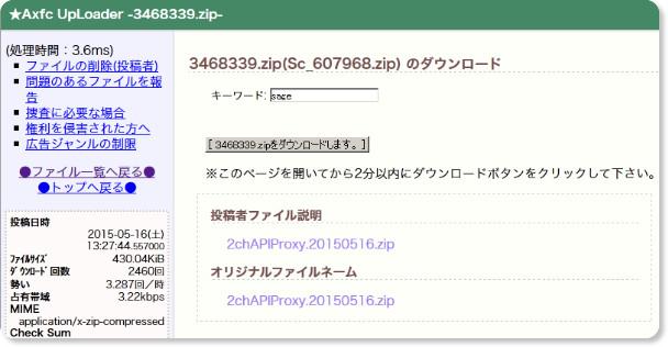 http://www1.axfc.net/u/3468339?key=sage