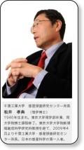 http://wwwlib.cc.it-chiba.ac.jp/topics/planet/index2.html