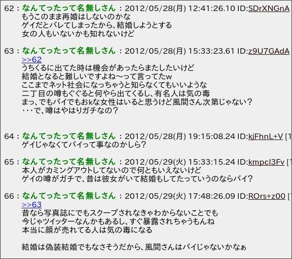 http://logsoku.com/thread/anago.2ch.net/kyon2/1336103113/
